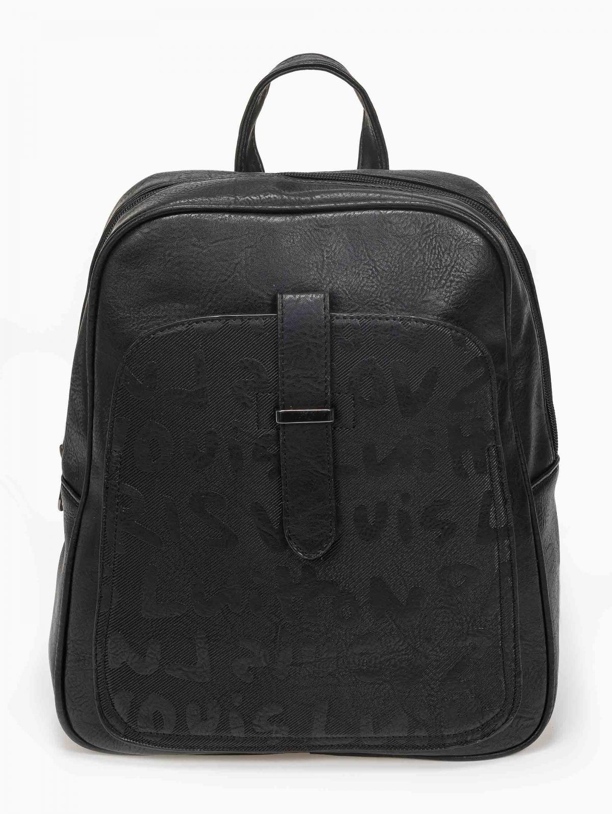 Backpack με σταμπωτό λογότυπο - Μαύρο