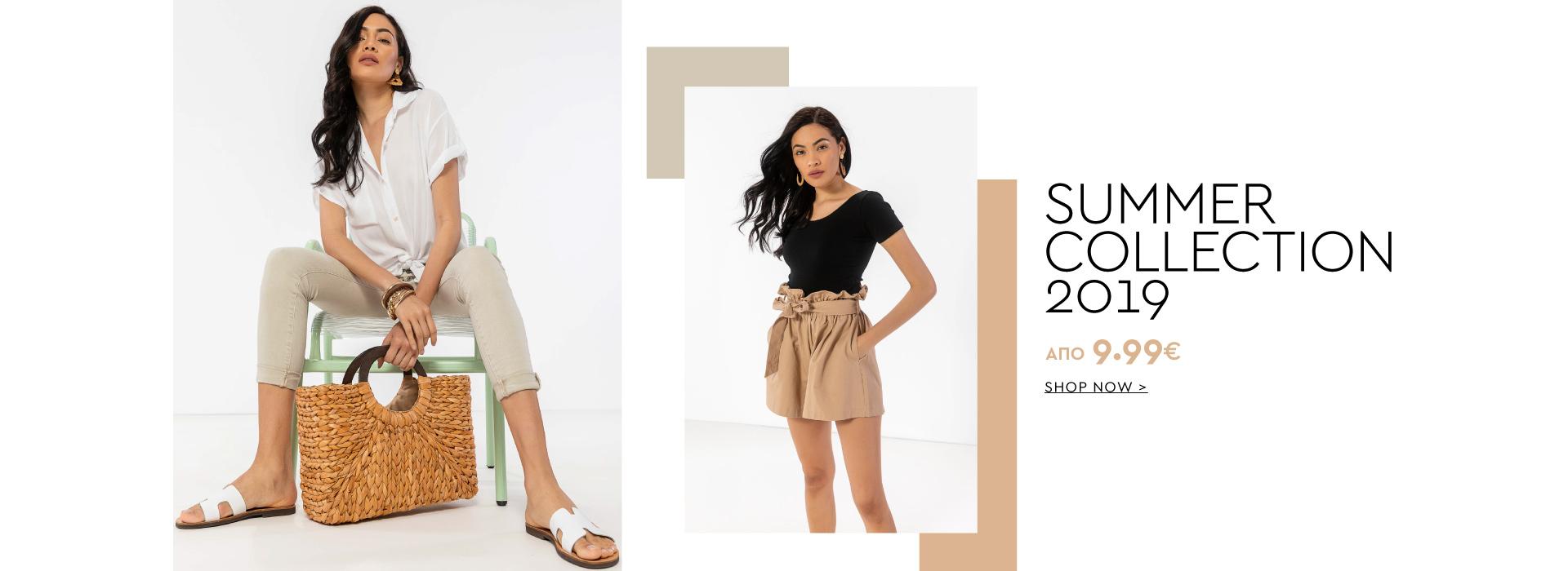 048bbfb049d8 Γυναικεία παπούτσια, γυναικεία ρούχα και αξεσουάρ - TheFashionProject