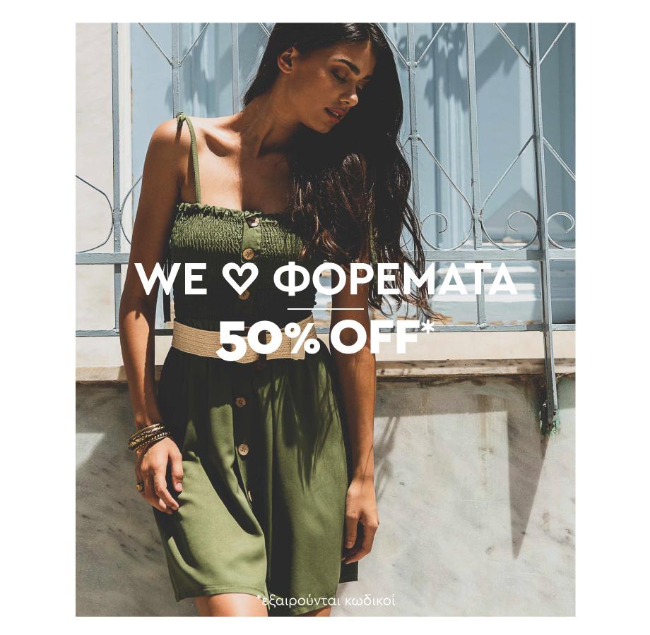 e4af49ca109 theFashionProject | Ο Nο 1 online προορισμός για Fashion Αγορές ...
