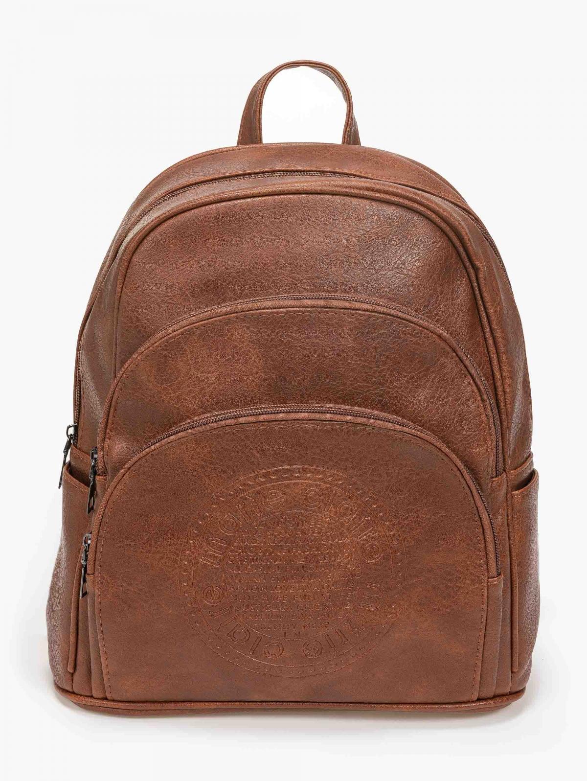 Μικρή τσάντα πλάτης με ανάγλυφη στάμπα - Ταμπά