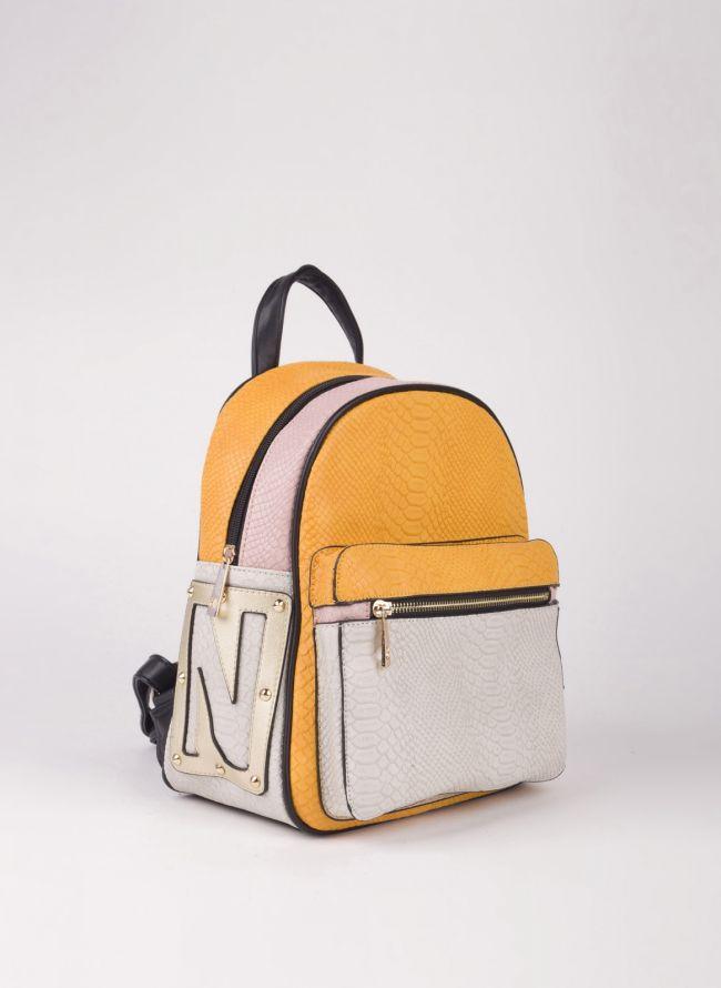Backpack με εξωτερική θήκη - Κίτρινο