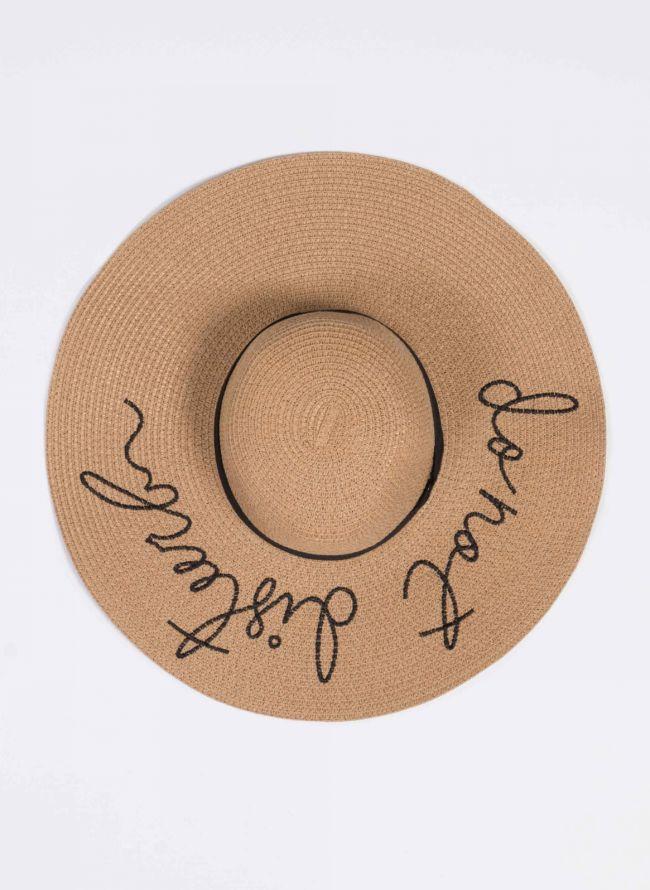 Oversized ψάθινο καπέλο με λογότυπο - Κάμελ